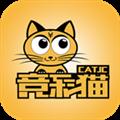 竞彩猫 V4.5.2 安卓版