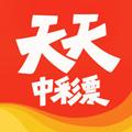 天天中彩票 V3.3.1 苹果版