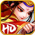 真江湖HD V2.0.0 安卓版
