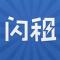 闪租 V1.0.0 苹果版