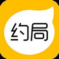 约局 V4.1.1 安卓版