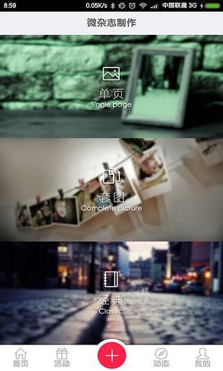 图朵 V4.7.0 安卓版截图3