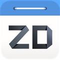 正点日历 V2.9.2 iPhone版