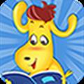 读酷儿童图书馆 V5.1 安卓版
