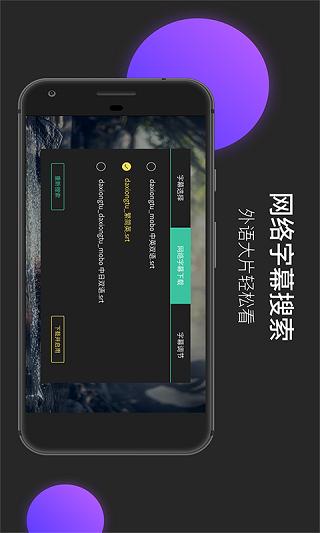 MoboPlayer V3.1.153 安卓版截图3