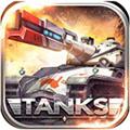 坦克王者 V1.1.30 安卓版