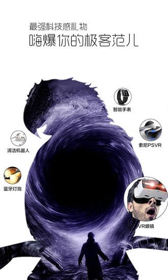 睡前 V2.1.9 安卓版截图4