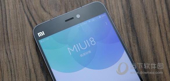 小米MIUI系统截图
