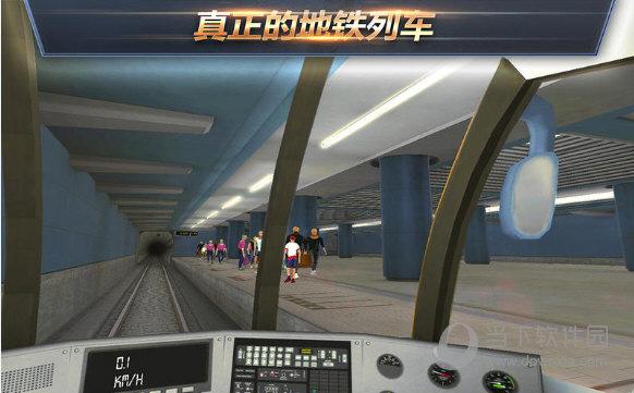 地铁模拟器东京版