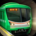 地铁模拟器东京版 V1.0 MAC版