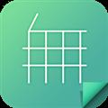 无讼 V9.7.1 安卓版