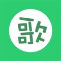 清歌输入法Mac版 V2.3.3 官方最新版