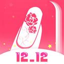 秀美甲 V3.18.3 iPhone版