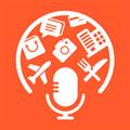 旅行翻译官完全版 V3.0.4 苹果版