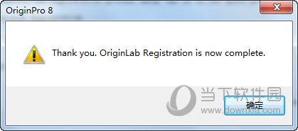 Origin8.0破解版