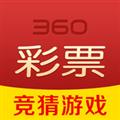 360彩票 V1.8.5 苹果版