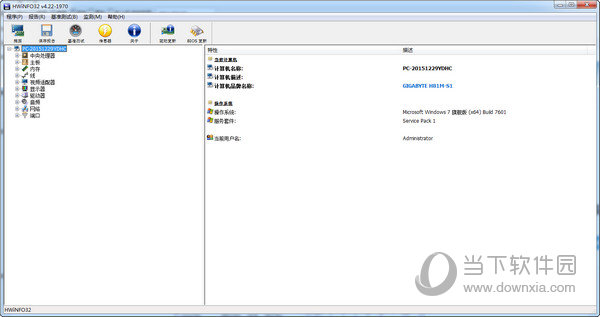 hwinfo 中文 版
