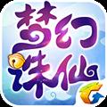 梦幻诛仙 V1.3.7 安卓版
