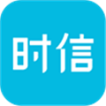 时信 V1.4.1 安卓版