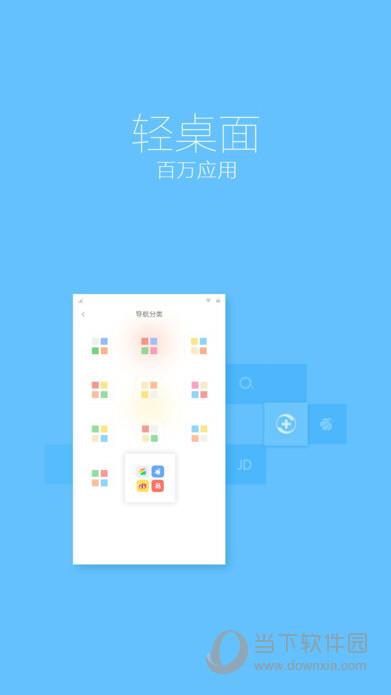 360浏览器app