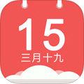 人民万年历 V1.1.1 iPhone版