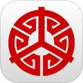 郑州交通出行 V2.1 苹果版