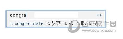 QQ拼音输入法英文输入截图