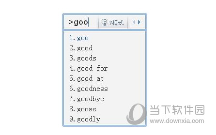 QQ拼音输入法英文输入截图2