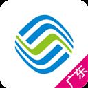 广东移动 V5.2.0 安卓版