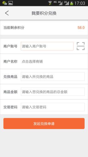 中佳易购 V1.0.1 安卓版截图4