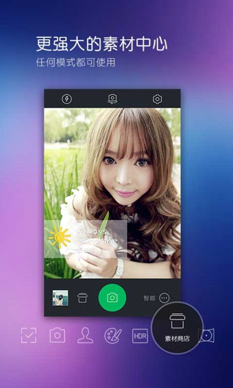 百度相机 V1.4.4 安卓版截图1