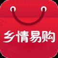 乡情易购 V2.0.25 安卓版