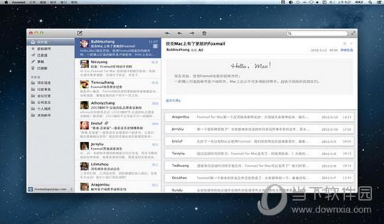Foxmail Mac版