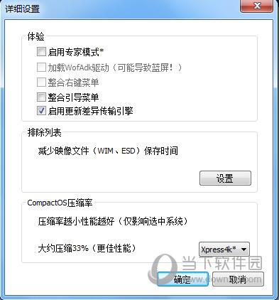 windows服务管理