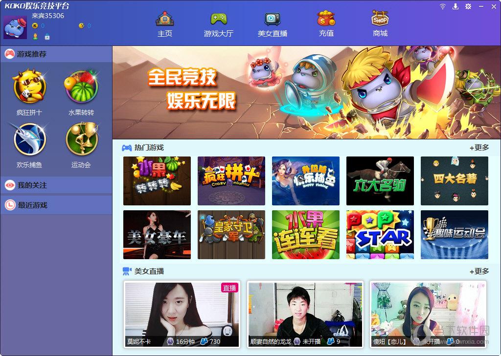 KOKO娱乐竞技平台
