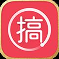 搞虾米 V2.1.0 安卓版