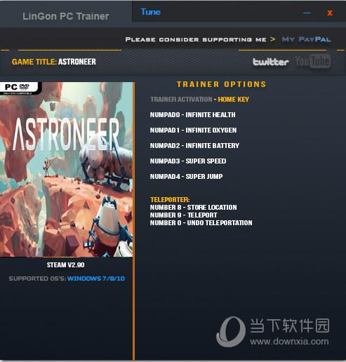 异星探险家六项修改器