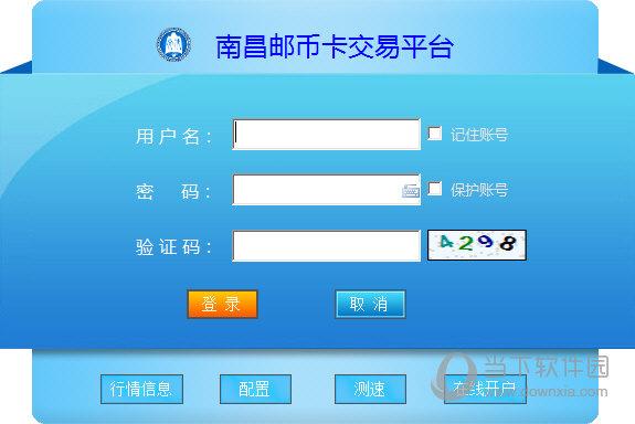 南昌邮币卡交易平台