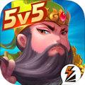 硬霸三国 V1.0.4 苹果版