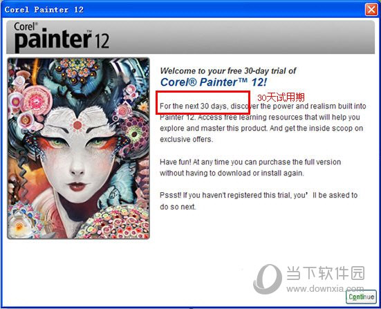 Corel Painter 12安装