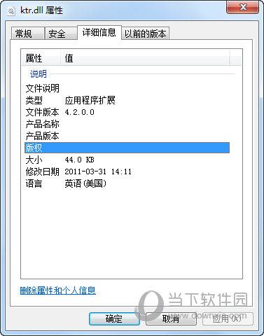 ktr.dll下载
