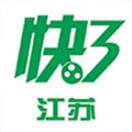 江苏快3专家 V1.0.5 安卓版