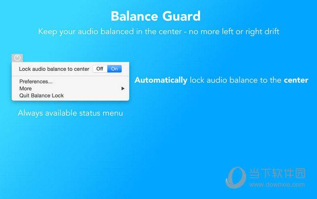 Balance Lock MAC版