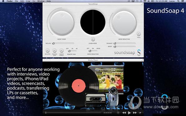 SoundSoap MAC版