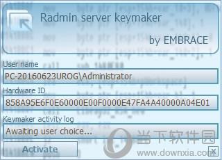 Radmin3.5完美破解版