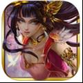 真三国血战 V1.7.7 安卓版