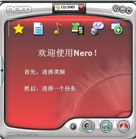 nero7.0简体中文破解版