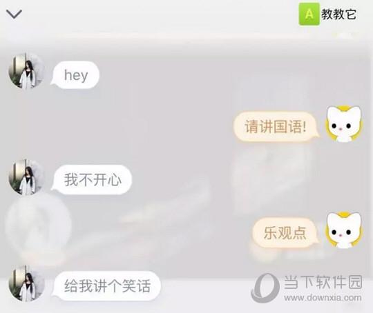 QQ空间宠物玩法介绍