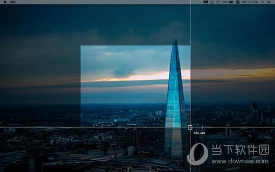 截图Mac版
