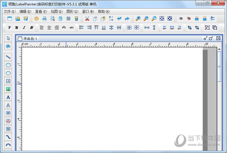 领跑条码标签打印软件